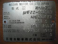 Половина кузова. Nissan Atlas, AMF22 Двигатель TD27