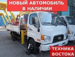 Hyundai HD78. В наличии ! Новый грузовик с завода из Ю. Кореи , 3 903куб. см., 4 700кг., 4x2. Под заказ