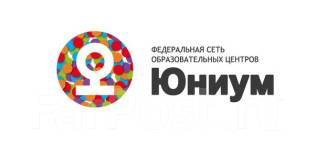 Русский язык для школьников 5 - 8 классов в Юниум!
