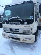 Foton Auman BJ1099. Продам рефрижератор 6 тонн, 3 999 куб. см., 6 000 кг.