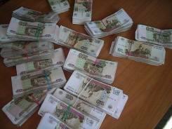 Небольшие корманные деньги