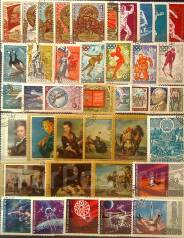 Марки СССР набор 1972 г.