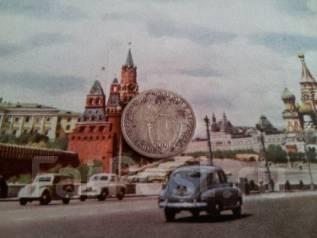 Нечастые 15 копеек 1934 года. Ранние Советы!