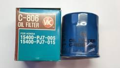 Фильтр масляный. Honda RVF400