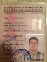 Монтажник окон ПВХ. Средне-специальное образование, опыт работы 11 лет
