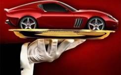 Скидка 50% на нанесение защитных покрытий для кузова автомобиля. Акция длится до 31 марта