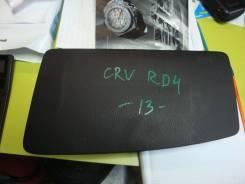 Крышка аэрбега HONDA CR-V