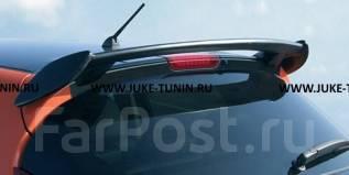 Спойлер. Nissan Juke, F15, YF15, NF15 Двигатели: MR16DDT, HR16DE, HR15DE
