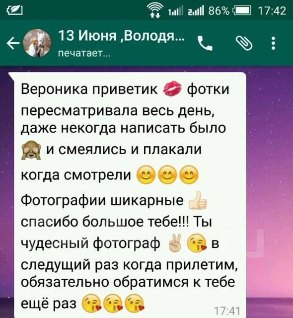 Отзывы Моих Клиентов, Лучше Любой Рекламы ! Фотограф Ника Михайловская!