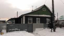 Продам дом 28 км ул. Таллалихина. 28 км ул. Таллалихина, р-н 28 км, площадь дома 79 кв.м., централизованный водопровод, отопление электрическое, от а...