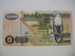 Квача Замбийская.