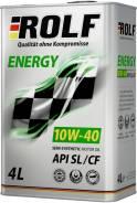 ROLF. Вязкость 10W40, полусинтетическое