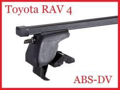 Дуги багажника. Toyota RAV4, SXA11W, ACA31W, SXA10G, GSA38, SXA15G, ACA36W, BEA11, ACA31, SXA16G, SXA16, SXA10W, SXA11, ACA33, SXA11G, GSA33, SXA10C...