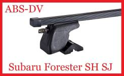 Дуги багажника. Subaru Forester, SH, SHM, SJ5, SH9L, SJ, SH9, SJ9, SHJ, SJG, SH5