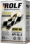 ROLF. Вязкость 80W90, GL-5, полусинтетическое