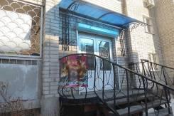 Продаётся рентабельный бизнес в Артеме ул. Фрунзе, салон для животных.