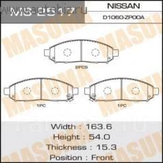 Колодка тормозная дисковая. Nissan: Xterra, Pathfinder, Serena, Leaf, Navara Suzuki Landy, SC25, SNC25 Двигатели: V9X, VQ40DE, YD25DDTI, MR20DE