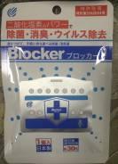 Блокатор вирусов Blocker Cl-60 Воздухный блокатор вирусов