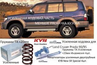Пружина подвески. Toyota Land Cruiser, KDJ90, KDJ95, KZJ90, KZJ95, LJ90, LJ95, RZJ90, RZJ95, VZJ90, VZJ95 Toyota Land Cruiser Prado, KDJ90, KDJ90W, KD...