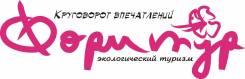 "Релакс - тур. Нежимся в СПА комплексе ""Метелица"" 25 февраля!"