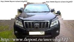 Накладка на фару. Toyota Land Cruiser Prado