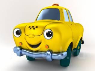 Разрешение (лицензия) для работы в такси, от 800 руб/месяц!