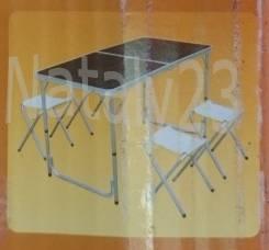 Стол и стулья.