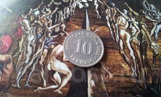 Старая Германия. 10 пфеннигов 1911 года. А.