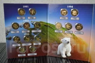 Красная Книга Красивые монеты- копии