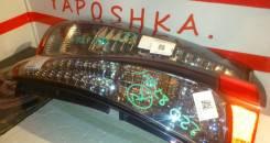 Стоп-сигнал. Mitsubishi Grandis