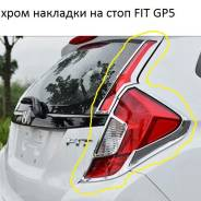 Стоп-сигнал. Honda Fit, GP5
