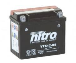 Nitro. 10 А.ч., Обратная (левое), производство Китай
