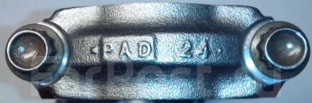 Шатун. Honda Accord, GF-CF3, E-CF3, GH-CF3, CF3, CF2, CF5, CF4, CF7, CF6, CF Honda Torneo, E-CF3, GF-CF3, GH-CF3 Двигатели: F18B2, F18B3, F18B4, F18B