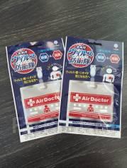 Блокатор вирусов Air Doctor, Япония
