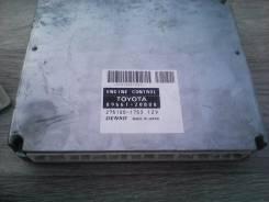 Блок управления двс. Toyota Allion