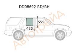 DD08692 RD/RH XYG Стекло заднее правое опускное CHEVROLET BLAZER S1O UTILITY 1995-