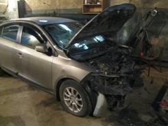 Кронштейн крепления переднего стабилизатора Renault Fluence