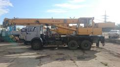 Галичанин КС-4572А. Продам Автокран Галичанин КС4572А, 210 куб. см., 16 000 кг., 21 м.