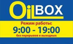 """Станция замены масла """"OIL BOX"""" на БАМе."""