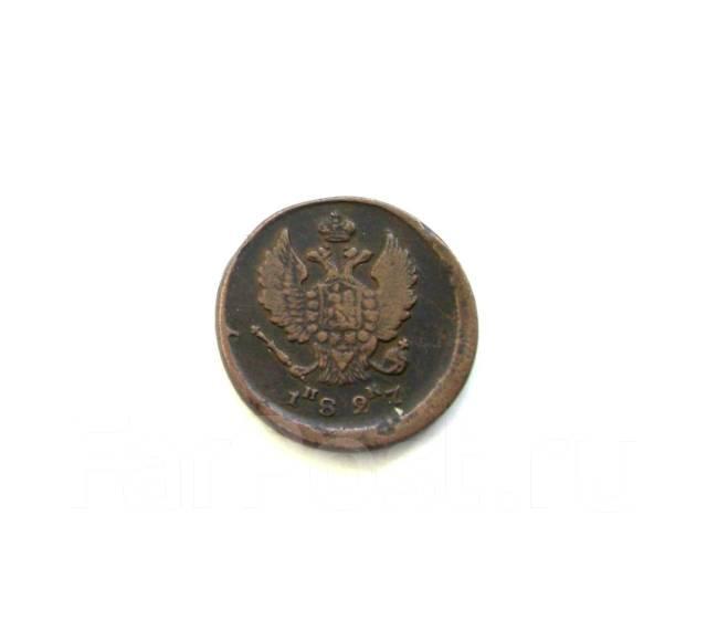2 копейки Николай I 1827 г. ЕМ ИК -1