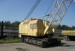 ZEMAG RDK 250-3