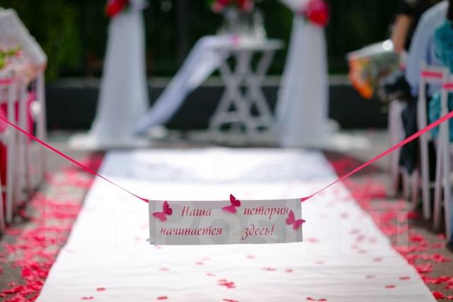 """Красивая свадьба в центре отдыха """"Кедровая падь"""""""