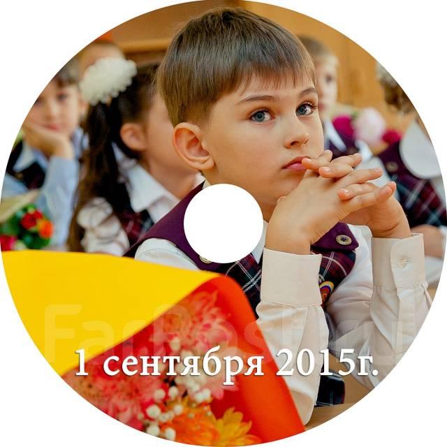 Ваш Семейный и Детский Фотограф- Ольга Штангер(Сертификаты подарочные)