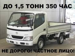 Грузовое такси 4 WD до 1,5 тонн! 350 р/час! Частное ЛИЦО!