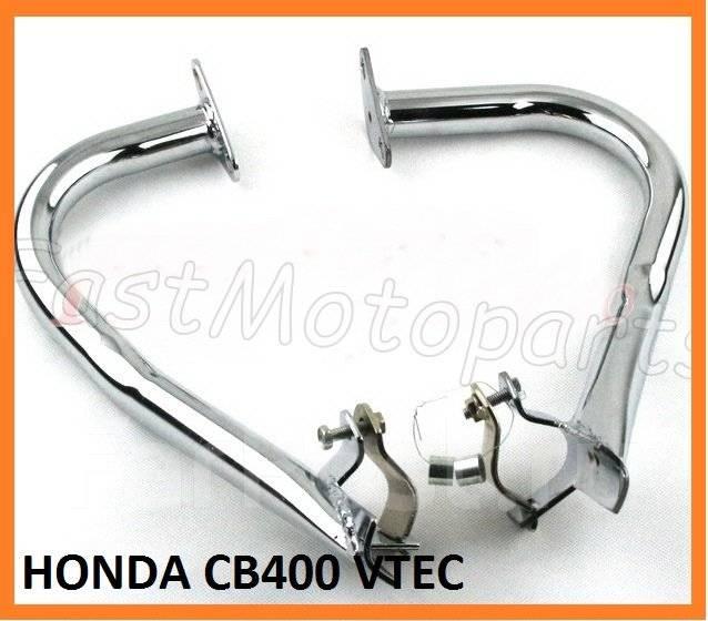 дуги безопасности мотоцикла honda cb400sf vtec хромированные