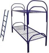 Двухъярусные железные кровати, для казарм, металлические кровати с дсп. Под заказ