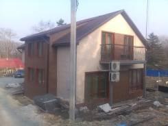 Строим и ремонтируем дома и все надворные постройки!