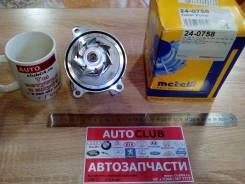 Помпа водяная. Audi A6 Audi 100 Volkswagen Crafter Volkswagen Transporter
