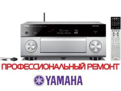 Ремонт Yamaha