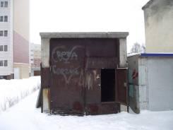Гаражи портативные. улица Энтузиастов 40, р-н индустриальный, 20 кв.м., электричество